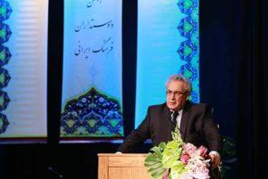 سخنرانی – درگذشت پروفسور احسان یارشاطر