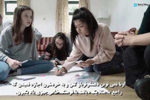 فصل مشترک – ف٢ فیلم بهاءالله پزشک الهی ق۱