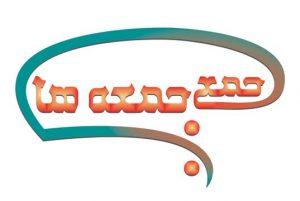 جمع جمعه ها (۹) – جمعهای با محسن علی آبادی