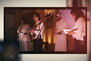 دویست سال بعد – سفری به فرانسه  و بحرین